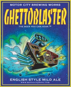 ghettoblaster-300x366
